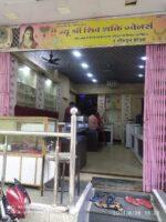 Shri Shiv Shakti Jewellers