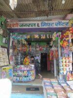 Khushi General & Gift Center