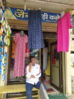 Jain Saree Collection Kareli