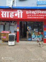Sahni Electronics & Mobile