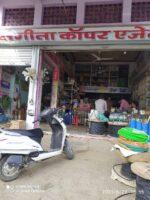 Sangeeta Kapar Agency