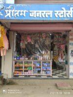 Preetam General Stores