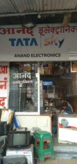 Anand Electronics Kareli