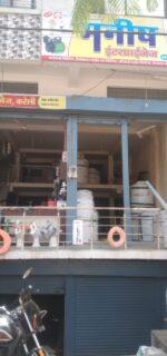 Manish Enterprises